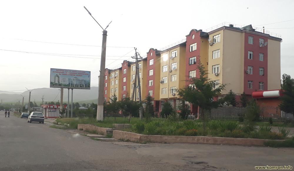Биноҳои истиқоматӣ дар маркази шаҳри Яван