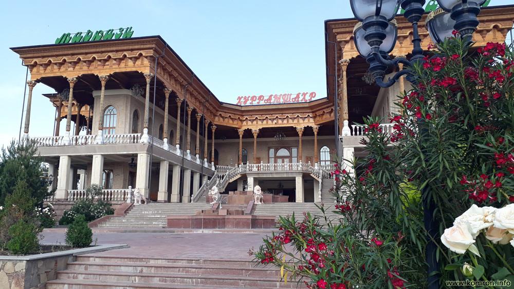 Чойхонаи шаҳри Данғара бо номи Хурамшаҳр