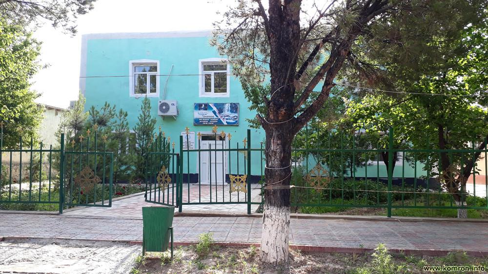 Фонди ҳифзи иҷтимоии аҳолӣ дар ноҳияи Носири Хусрав