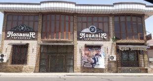 nozanin-restoran-3