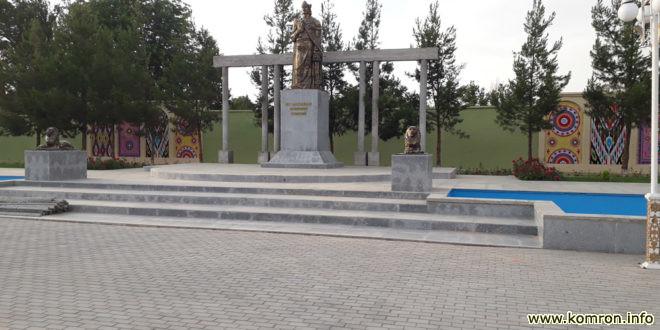 Ноҳияи Шаҳритуз