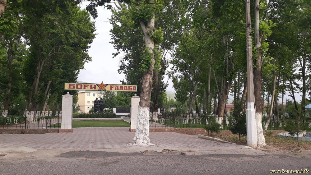 Боғи ғалаба дар маркази шаҳри Ёвон