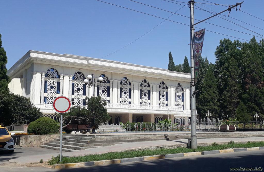 Кохи Вахдат