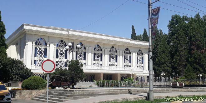 Кохи Вахдат в г. Душанбе — Концертный зал