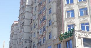 Новое здание ХаликБанк в Душанбе