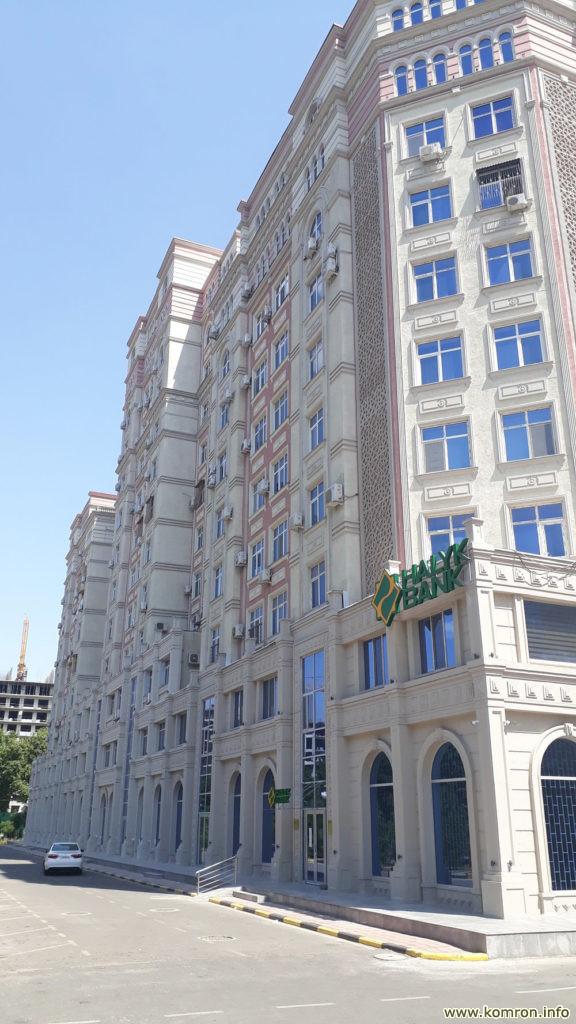 халик банк головной офис Душанбе