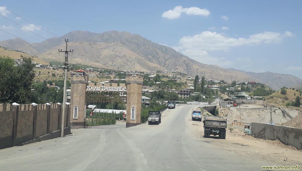 Кӯли Душанбе (сурати тобистони соли 2020)
