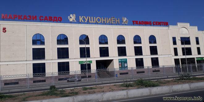 """Bozori """"Kushoniyon"""""""