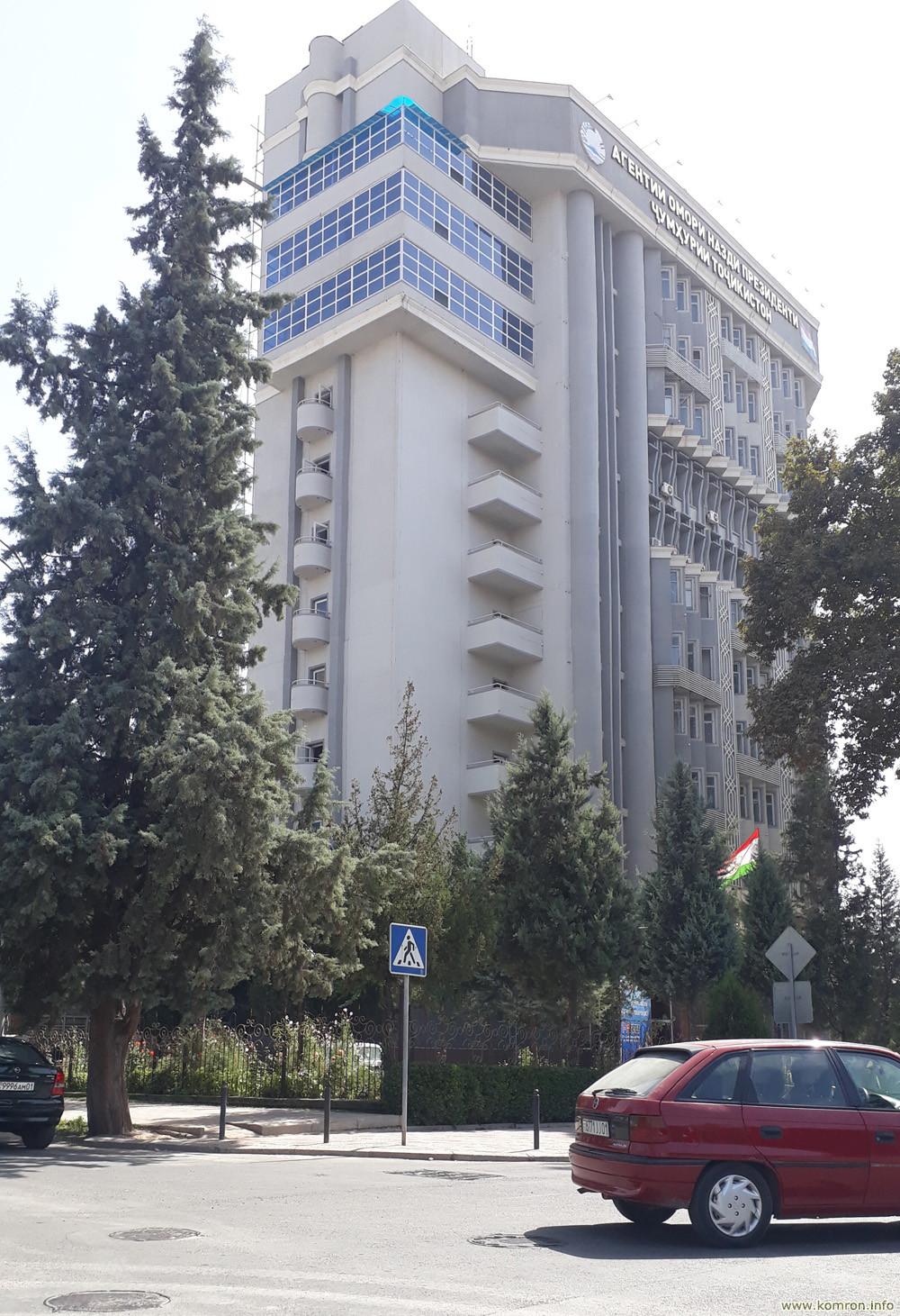 Комитет статистики в городе Душанбе Таджикистан
