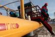 Конун дар бораи нафту газ