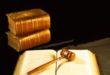 moddai-193-kodeksi-hukukvayronkunii-mamuri
