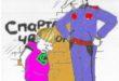 moddai-24-kodeksi-hukukvayronkunii-mamuri