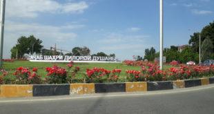 karamova