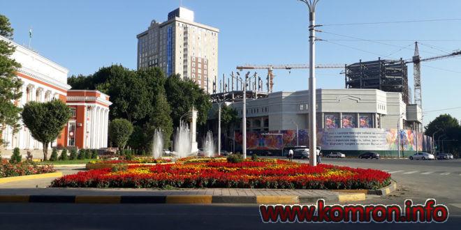 Парлумони Точикистон дар ш. Душанбе
