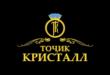 Точик Кристал – (Таджик кристал – Ювелирный дом в г. Душанбе)